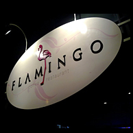 FLAMINGO COFFEE RESTAURANT
